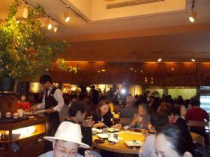 道場六三郎店